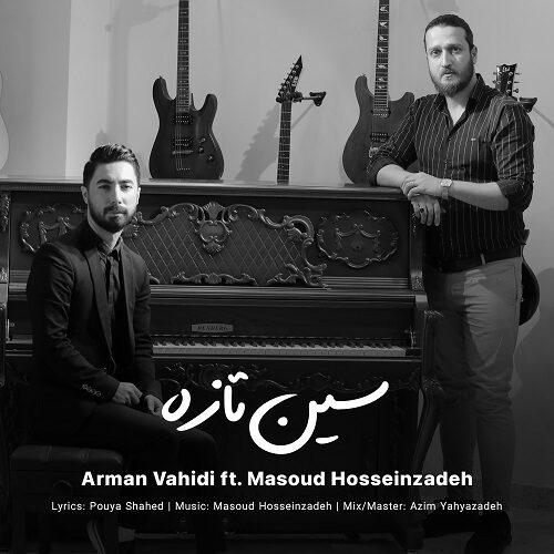 دانلود ترانه جدید آرمان وحیدی و مسعود حسین زاده سین تازه