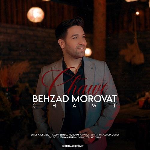 دانلود ترانه جدید بهزاد مروت چاوت