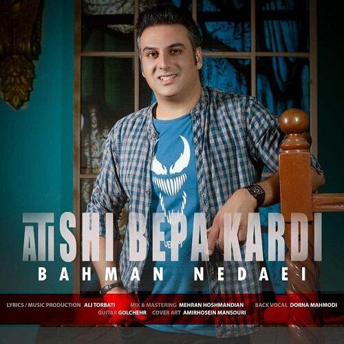 دانلود ترانه جدید بهمن ندایی آتیشی به پا کردی