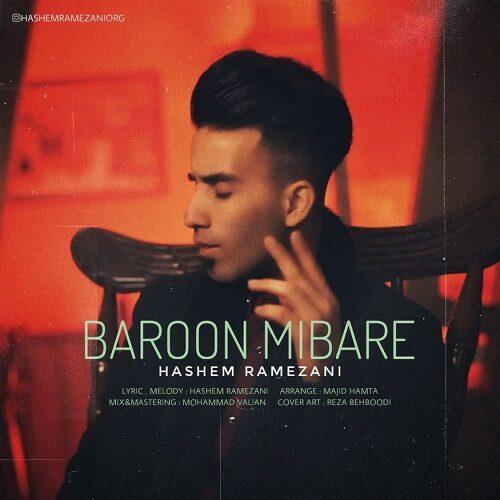 دانلود ترانه جدید هاشم رمضانی بارون میباره