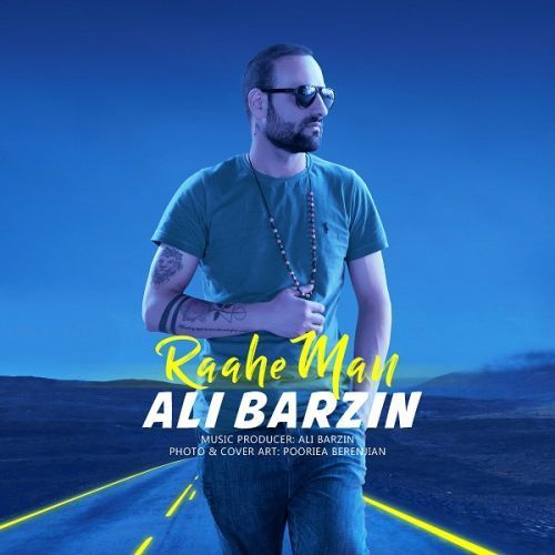 دانلود ترانه جدید علی برزین راه من