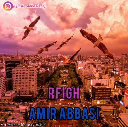 دانلود ترانه جدید امیر عباسی رفیق