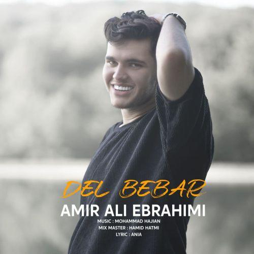 دانلود ترانه جدید امیر علی ابراهیمی دل ببر