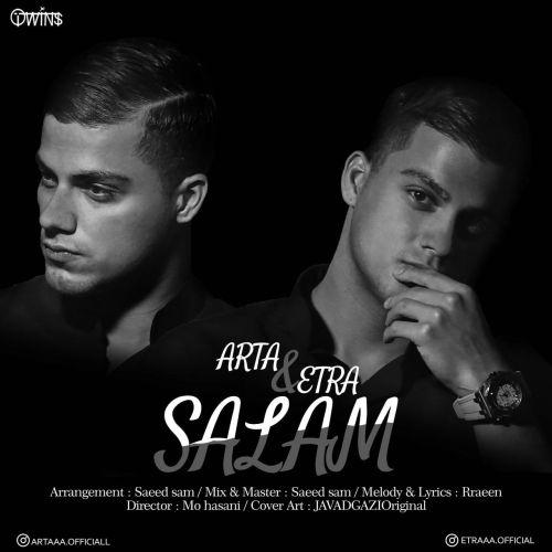 دانلود ترانه جدید اترا & آرتا سلام