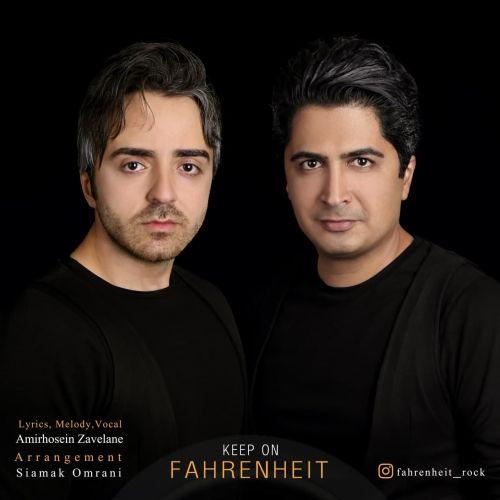 دانلود ترانه جدید Fahrenheit Keep On
