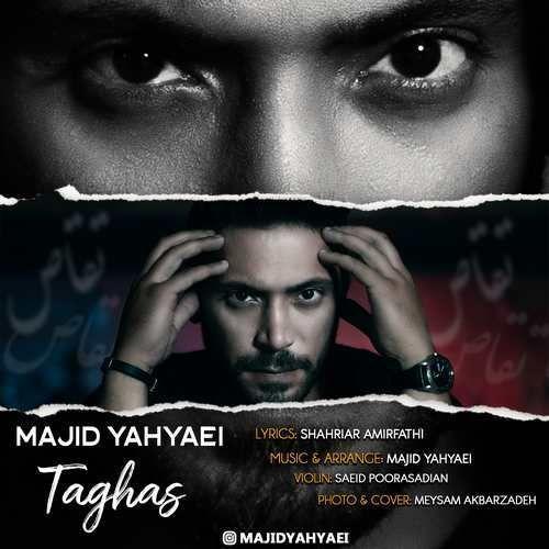 دانلود ترانه جدید مجید یحیایی تقاص