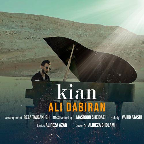 دانلود ترانه جدید علی دبیران کیان ( ورژن پیانو )