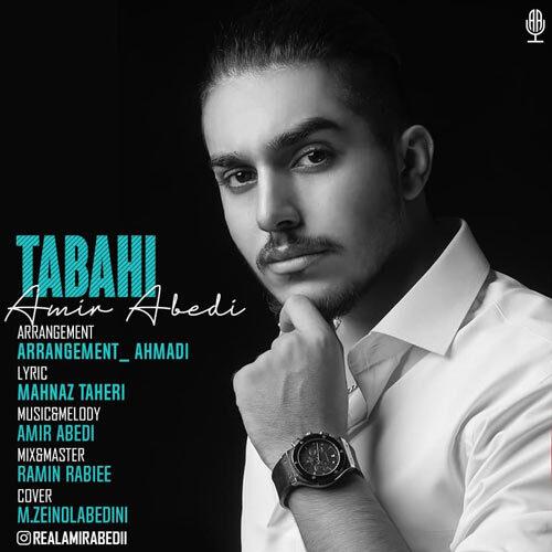 دانلود ترانه جدید امیر عابدی تباهی