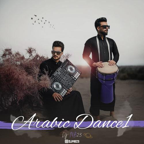 دانلود ترانه جدید Dj Mb 23 Arabic Dance1
