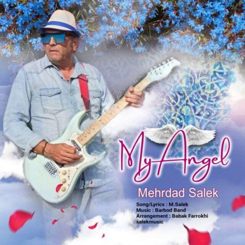 دانلود ترانه جدید مهرداد سالک فرشته من