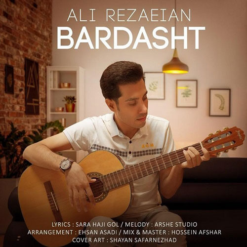 دانلود ترانه جدید علی رضاییان برداشت