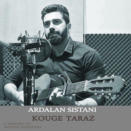 دانلود ترانه جدید اردلان سیستانی کوگ تاراز