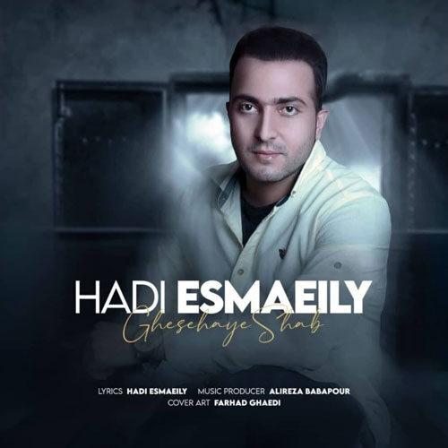 دانلود ترانه جدید هادی اسماعیلی قصه های شب