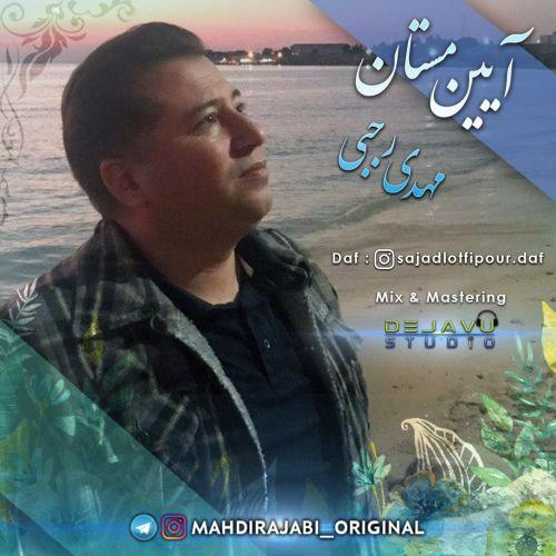 دانلود ترانه جدید مهدی رجبی آیین مستان