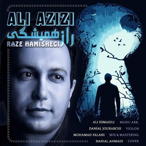 دانلود ترانه جدید علی عزیزی راز همیشگی