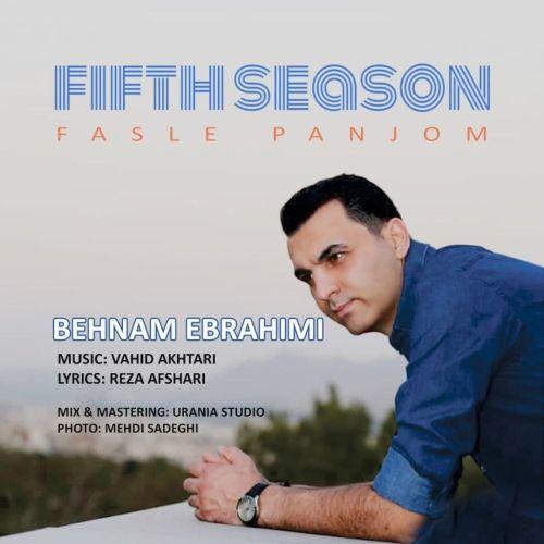 دانلود ترانه جدید بهنام ابراهیمی فصل پنجم